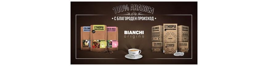 Кафе монодози Bianchi БИО